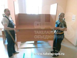 Грузчики в Санкт-Петербурге недорого фото