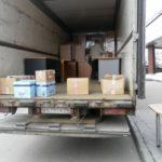 Перемещение грузов услуги