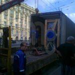 Газель для переезда Санкт-Петербург