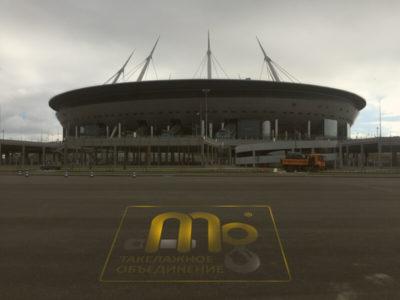 Перевозка интроскопа в Санкт-Петербурге