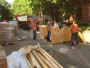 Изготовление жесткой упаковке и перевозка упакованного оборудования